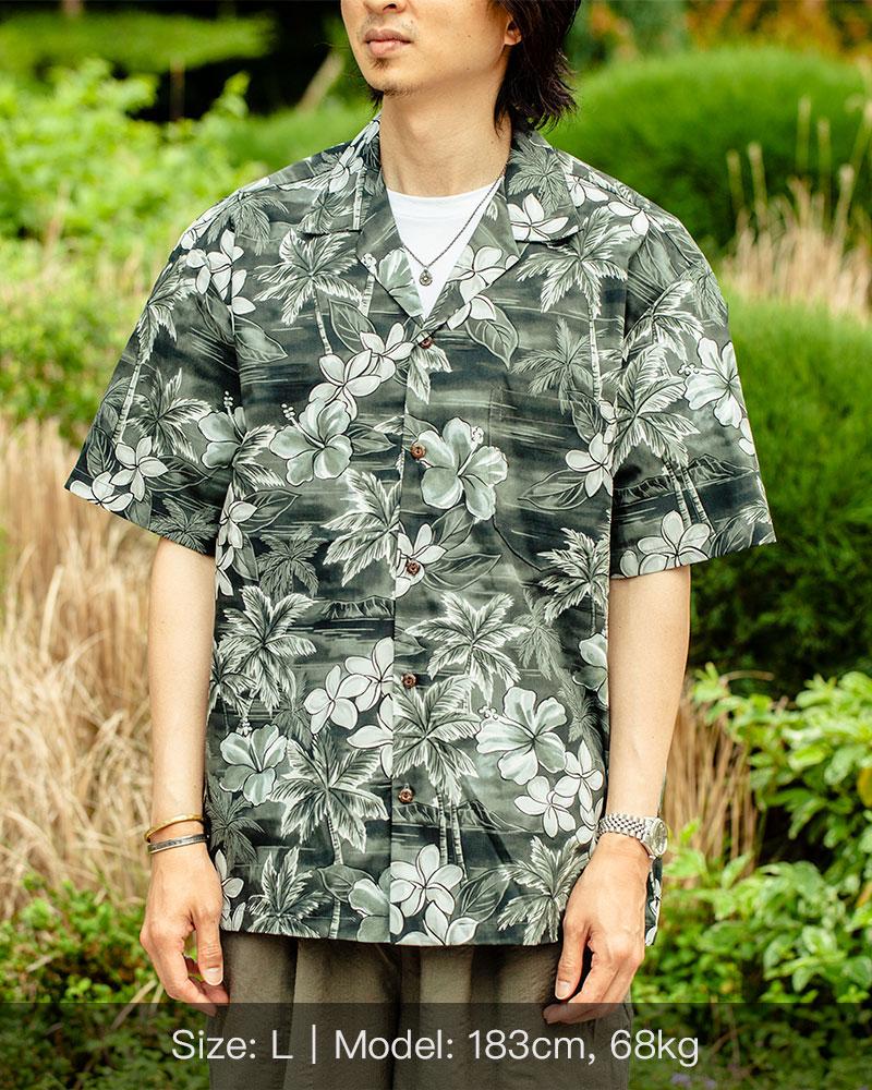 Two Palms|Blue Hawaii Aloha Shirt
