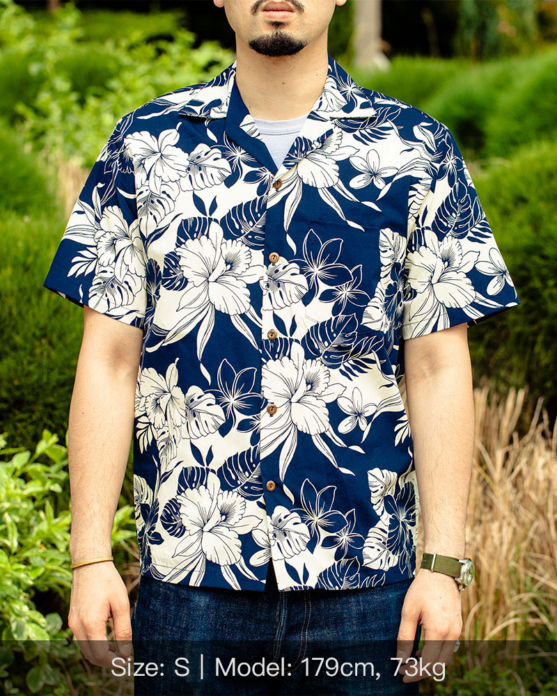 Pre-order|Two Palms|Monstera Orchid Aloha Shirt