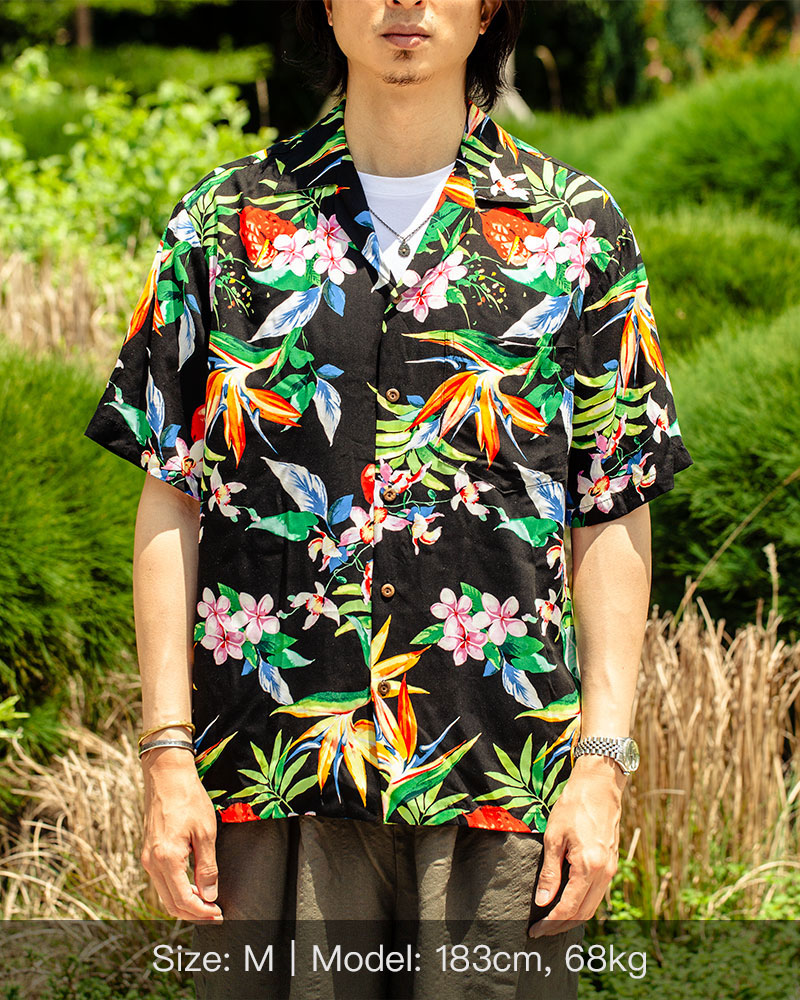 Two Palms|Passion Paradise Aloha Shirt