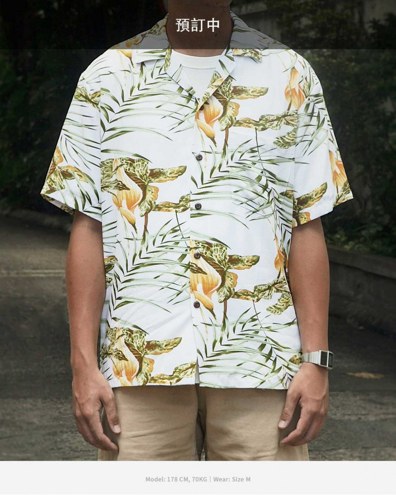 Two Palms|Napali Aloha Shirt