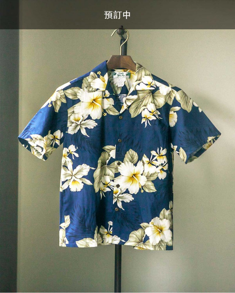 Two Palms|Hibiscus Trend Aloha Shirt
