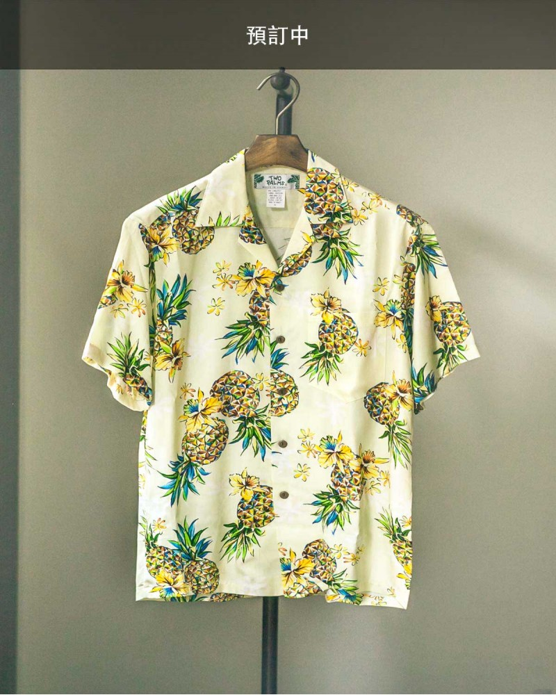 Two Palms|Golden Pineapple Aloha Shirt・Cream